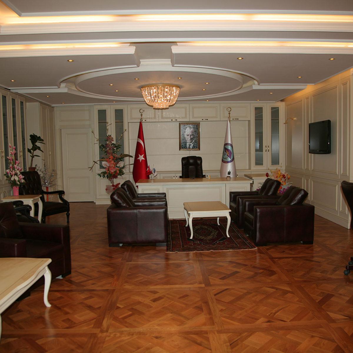 İbrahim Çeçen Üniversitesi